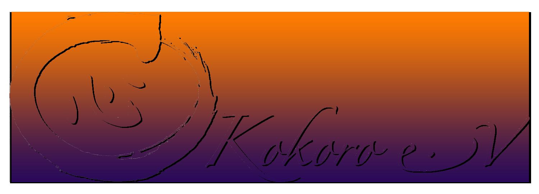 kokoro-ev